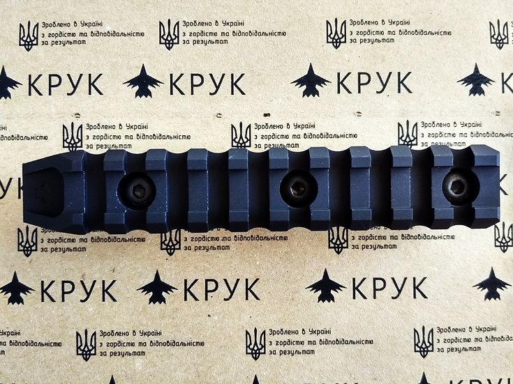 CRC 9007 Basic Anodizing / M-Lok Picatinny rail. 10 slots.