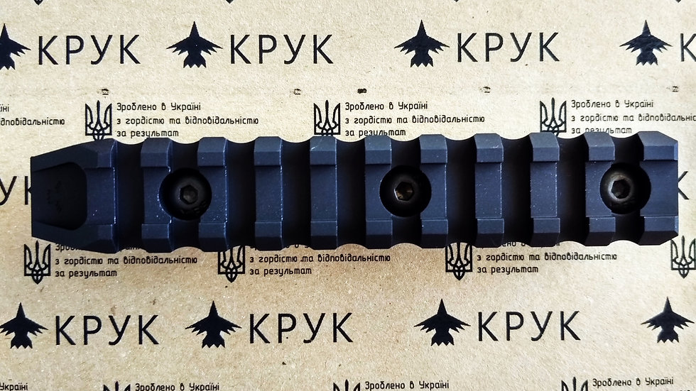 CRC 9007 Basic Anodizing / рейка Пікатінні на 10 слотів із кріпленням M-Lok