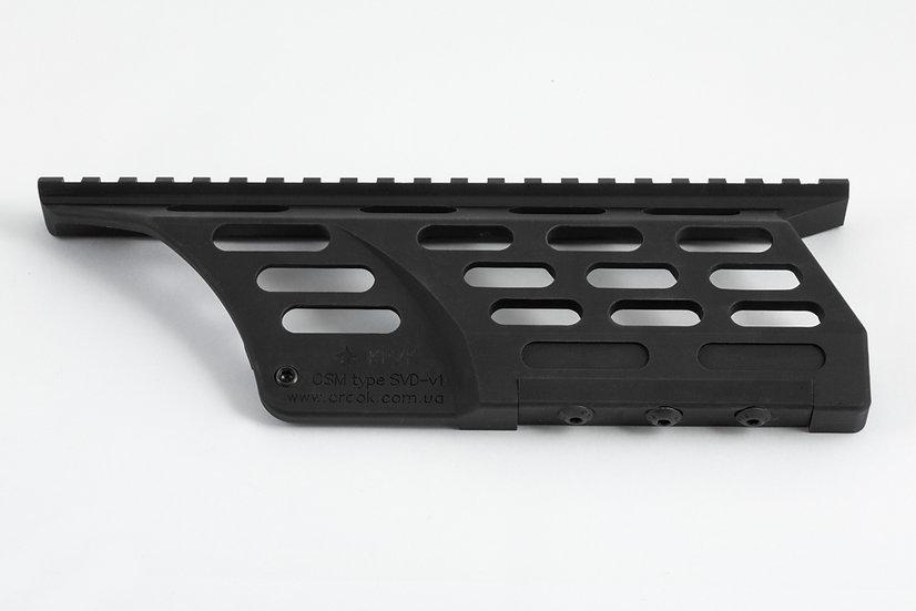 CRC 2U003 Black Anodizing / бічний кронштейн для гвинтівок на базі СВД