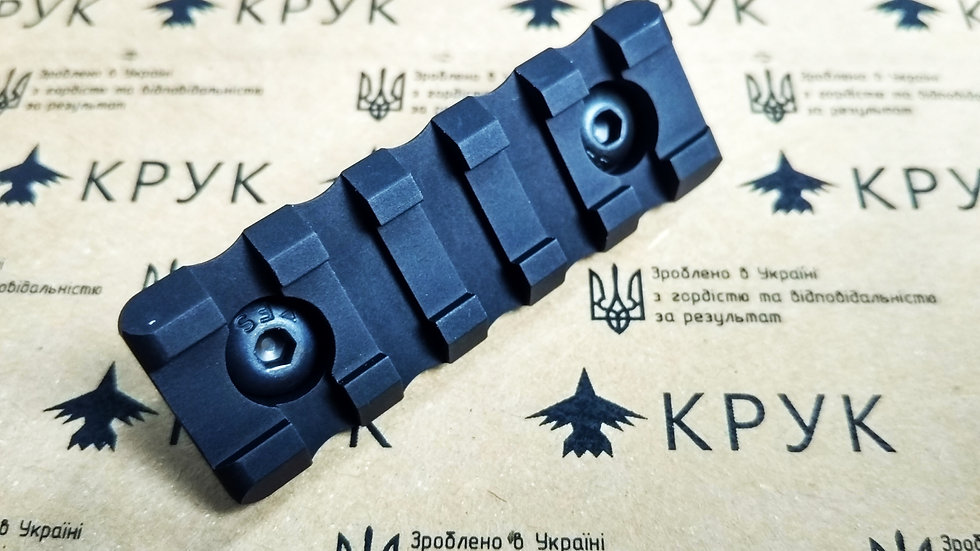 CRC 9013 Basic Anodizing / M-Lok Picatinny rail. 5 slots.