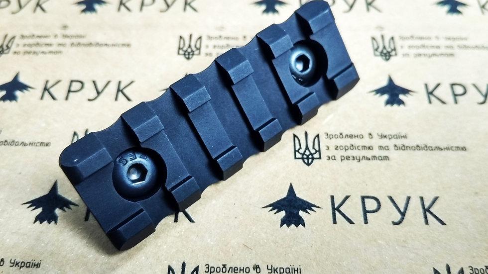 CRC 9013 Basic Anodizing / рейка Пікатінні на 5 слотів із кріпленням M-Lok
