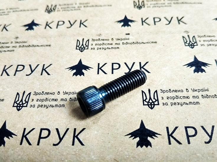 Screw 1/4-28*1 3/4 inch. Short chassis screw for Remington 700