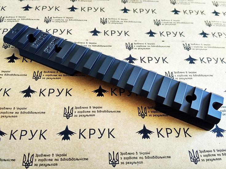 CRC 2R006 Cerakote Coated / scope mount for Remington 700 SA. 20 MOA