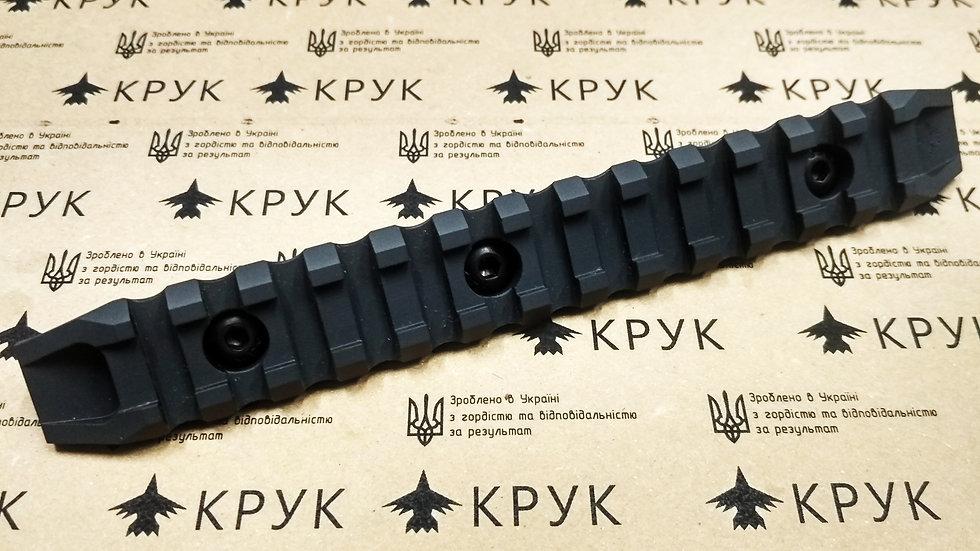 CRC 9025 Basic Anodizing / рейка Пікатінні на 13 слотів із кріпленням M-Lok