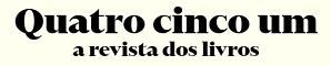451 - logo.png