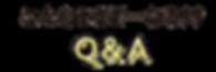 Q&A_見出し.png
