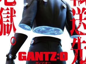 『GANTZ:0』アートワーク公開しました!
