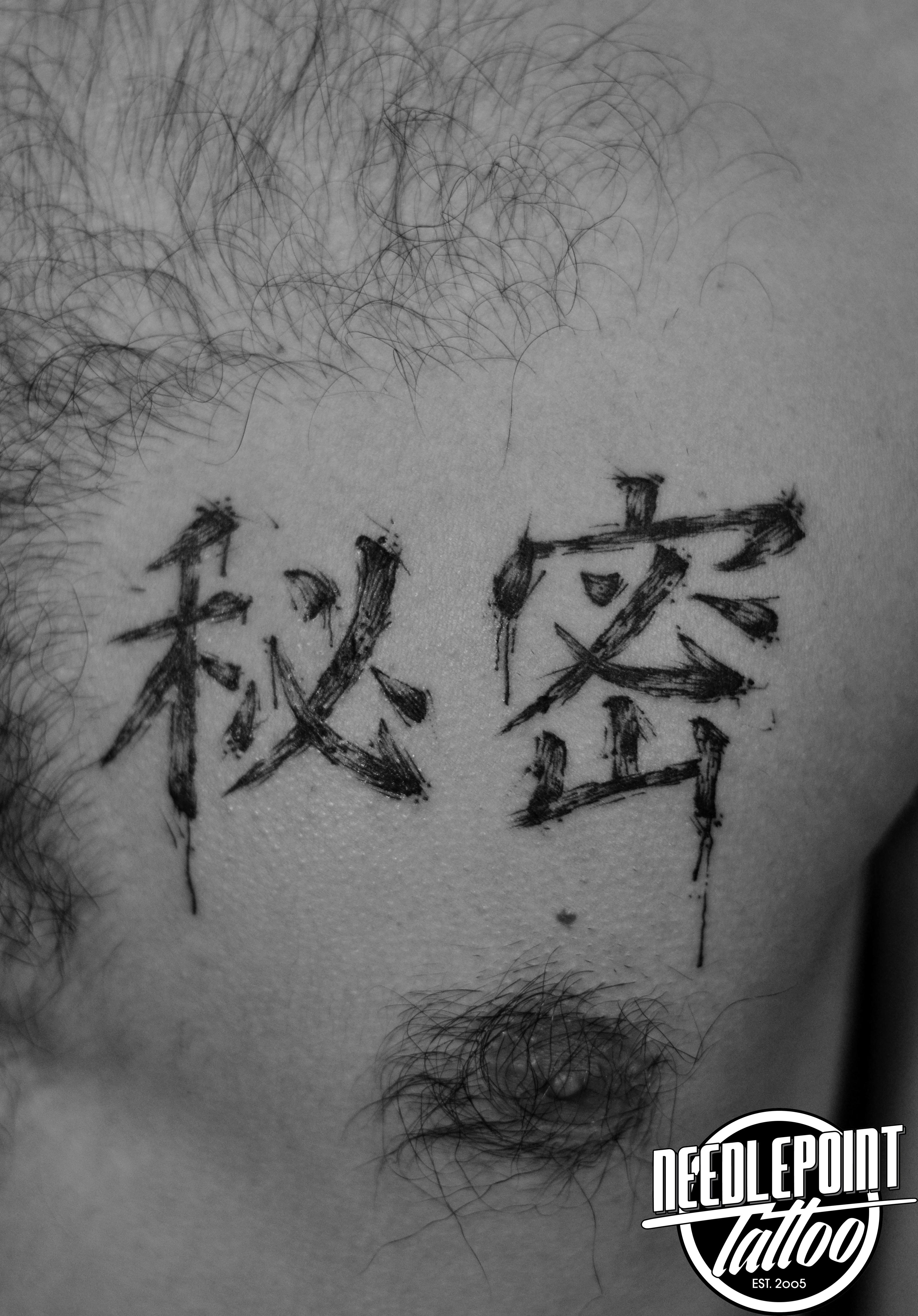 Custom Kanji tattoo