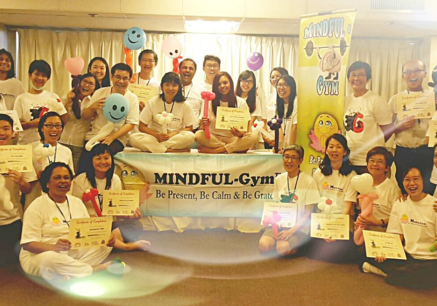 MINDFULGym: What is MINDFULGym?