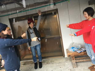 DIY141 四国徳島ゲストハウスおさかなくん家