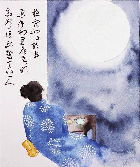 Chang le fou de lune