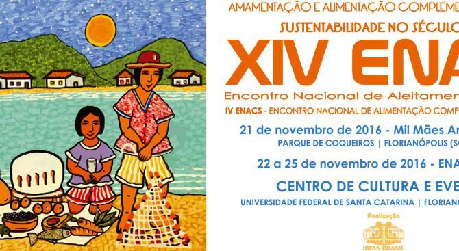 XIV ENAM -  Encontro Nacional de Aleitamento Materno.