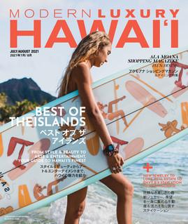 Hawaii Luxury Cover 7_8 2021 SUMO.jpg