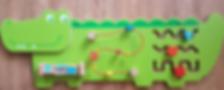 Развивающая панель крокодил.2.png