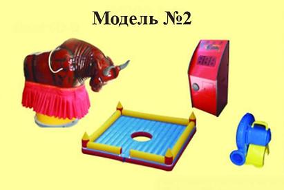 Бык родео модель 2.png