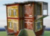 Перевернутый дом Тульский пряник.png