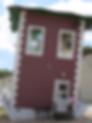 Перевернутый дом Сайдинг.png