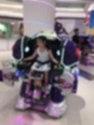 Роот скутер трансформер 4.png