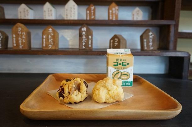 千駄木 大平製パン スコーン