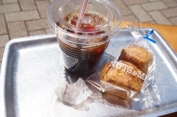 幡ヶ谷 nuts and milk スコーン