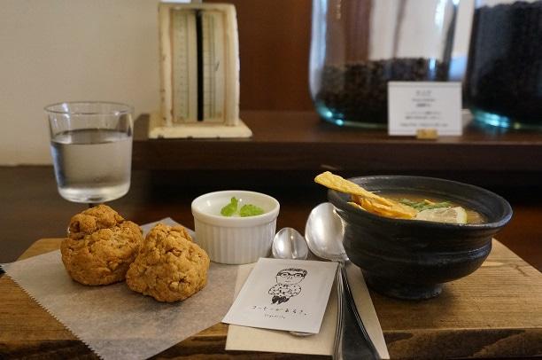 柴崎 本とコーヒー tegamisha スコーン