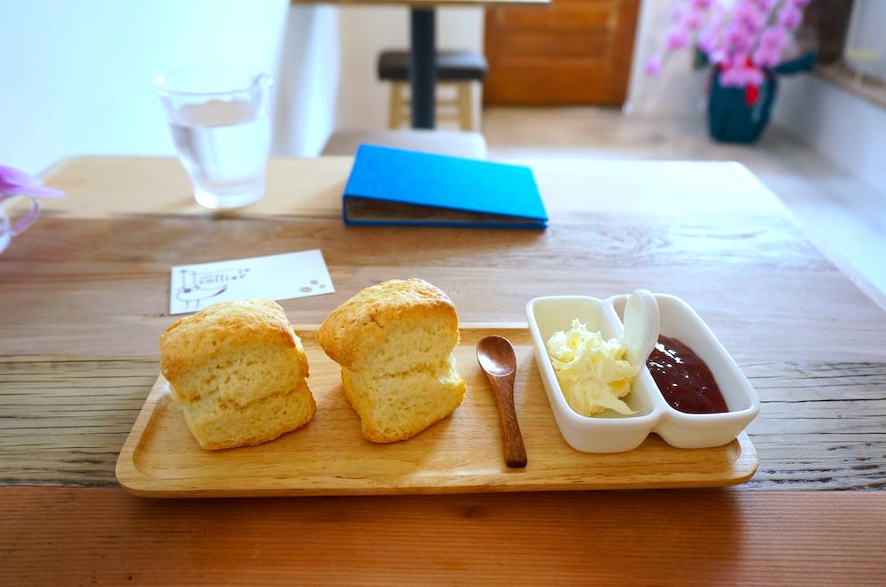 大塚 cafe collier スコーン