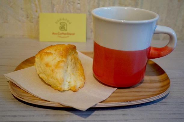 高田馬場 Anc coffee stand スコーン