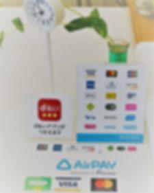 AirPAY.jpeg