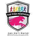 לוגו-הפנתרים-הוורודים-לוגו-סופי2.png