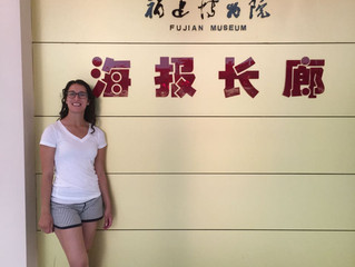 An Afternoon at the Fujian Museum