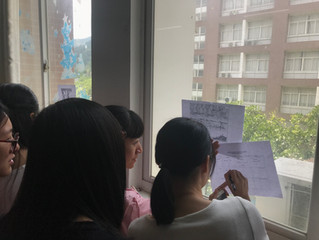 Gallery Walks in China