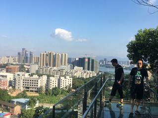 Fuzhou is Fascinating & Fun!