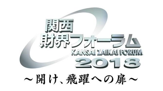 朝日放送「関西財界フォーラム」にて、弊社の取り組みをご紹介頂きました。