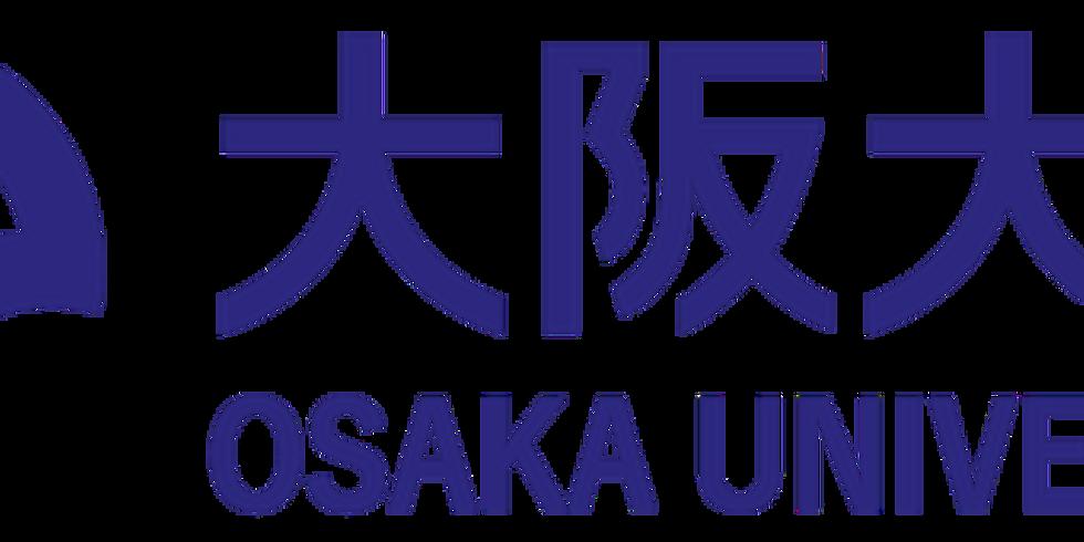 ミートアップ会 in 大阪大学