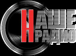 Наше Радио Logo new.png