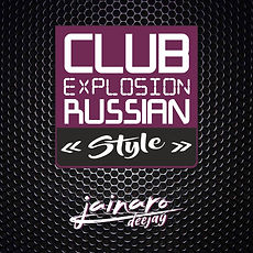 Club Explosion Russian style.jpg