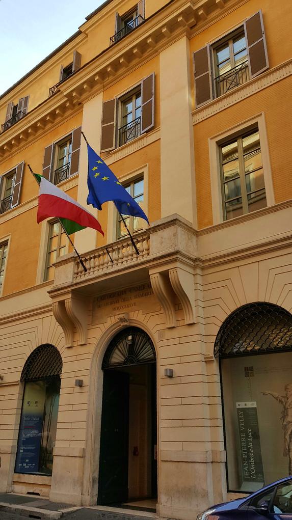Istituto Centrale per la Grafica, Rome