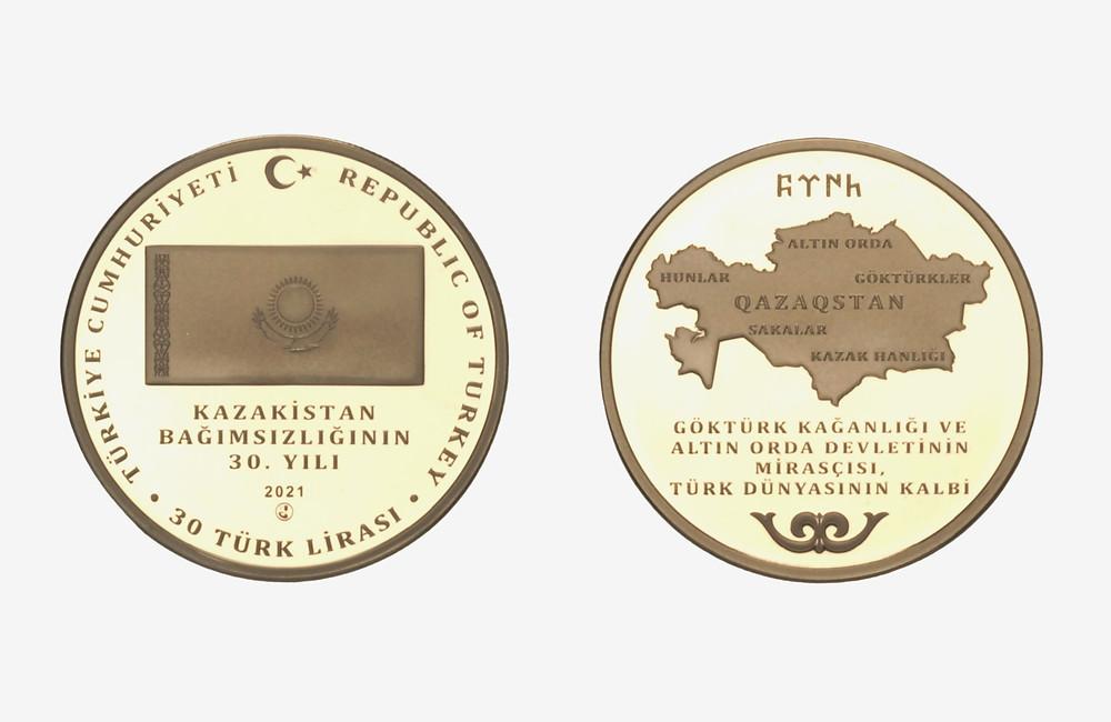 Kazakistan'ın 30. Yılı Anısına Basılan Hatıra Para