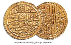 Osmanlı Devleti Altın Sikkeler