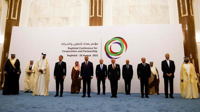 Konferansa katılan liderler (AFP)