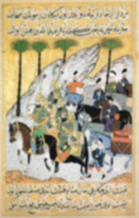 seyiri nebi, erzurumlu mustafa darir, hat, tezhib, altın yazı, minyatür, Türk sanatı