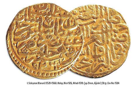 Kanuni Sultan Süleyman, Osmanlı Parası, Altın Para, Sikke