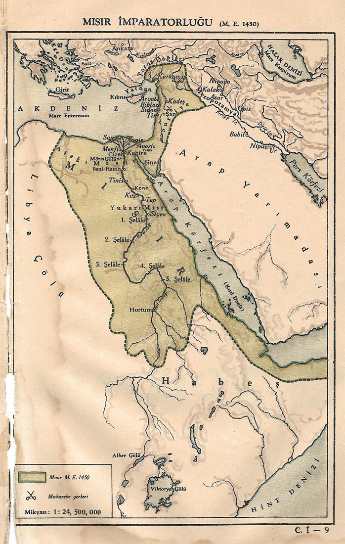 Mısır İmparatorluğu (ME 1450)