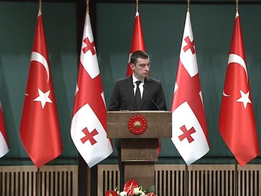 Gürcistan, Türkiye'ye teşekkür etti