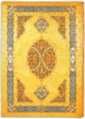 mineli altın kuran, topkapı sarayı eserleri, osmanlı, Türk sanatı