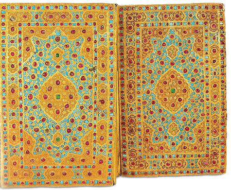 MurassaKuran kabı, topkapı sarayı eserleri, Türk sanatı