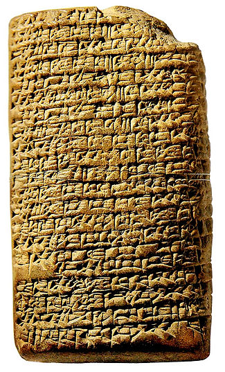 Sümertablet, Sümer Yazısı, Sümer Şiiri