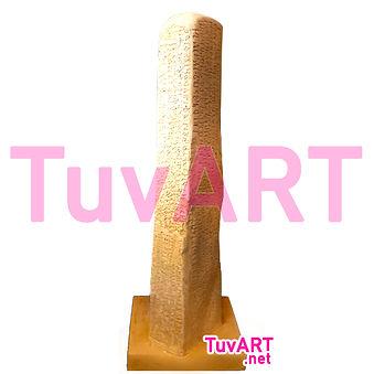Tonyukuk 2, Tam Metin, TuvART