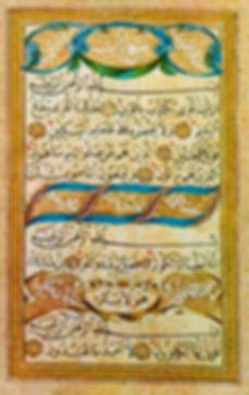 Ali-ül Nakşibendi er Rakım, Türk Sanatı, Hat Sanatı, Tezhib