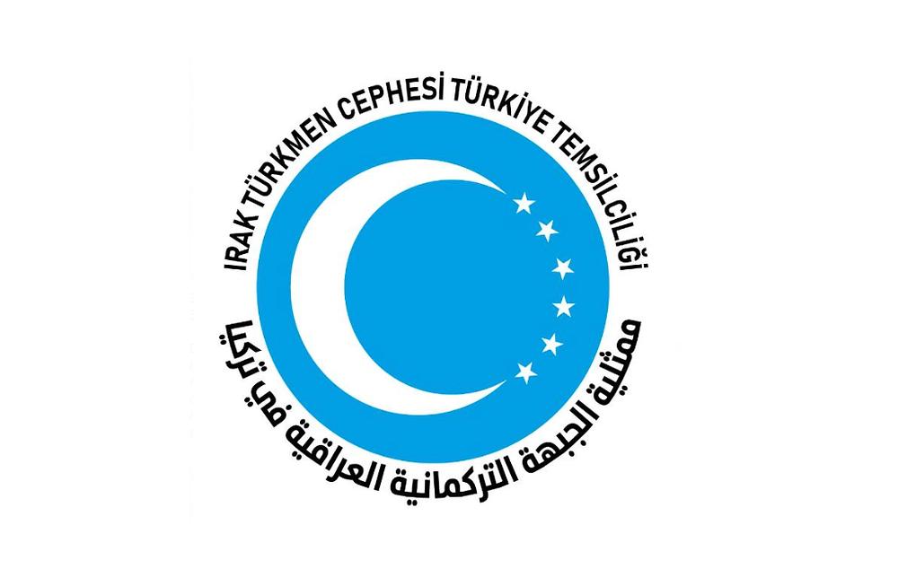 Irak Türkmen Cephesi logo